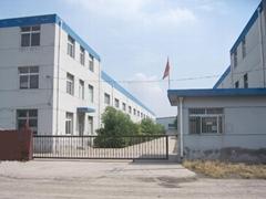 YiWu CanRui Jewelry Factory