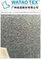 Guangzhou Manufatured cheap fabrics