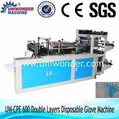 Cpe Double Layers Disposable Glove Making Machine