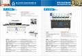 專業製造高精度亞克力拋光機 3
