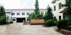 廣州市白雲區富鑫空氣過濾設備廠