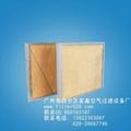 合成纖維耐高溫過濾器 4