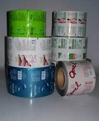 PE Protection Film for Aluminum Profile and Window Profile