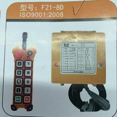 无线工业遥控器F21-8D