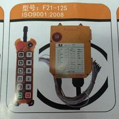 无线工业遥控器F21-12S