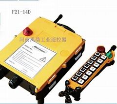 无线工业遥控器F21-14D