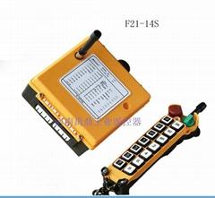 无线工业遥控器F21-14S
