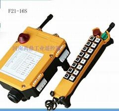 无线工业遥控器F21-16S