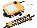 无线工业遥控器F21-18S