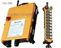 无线工业遥控器F21-20D