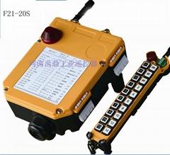 无线工业遥控器F21-20S
