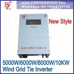 high efficiency pure sine wave inverter 10kw