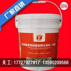 水泥基滲透結晶型防水塗料