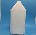 10L cuboid plastic barrel 2