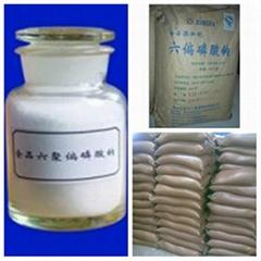 六偏磷酸钠 六聚偏磷酸钠 10124-56-8