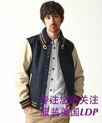 上海服裝美國LDP