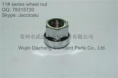 汽车用轮胎螺母M10-M14