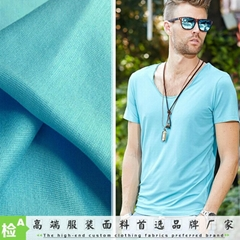 Pure Cotton Fabric for Children Cloth, Underwear and T-shirt