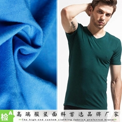 Bamboo Fiber Fabric for Children Cloth, Underwear and T-shirt