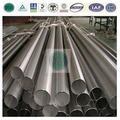 造紙廠用管