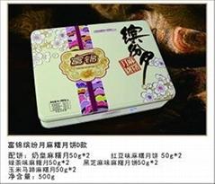 深圳富錦月餅