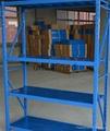 上海角钢货架轻型仓储货架