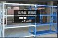 上海松江中型货架仓库展示置物架