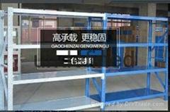 上海松江中型貨架倉庫展示置物架