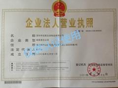 Shenzhen Koonmei Gifts Co.,Ltd
