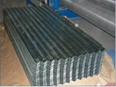 Galvanized Corrugated Board