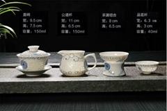 陶瓷青花水晶鏤空茶具