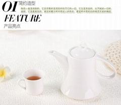 現代茶具套裝白陶瓷