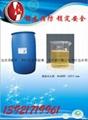 鎖龍1%AFFF水成膜泡沫高濃