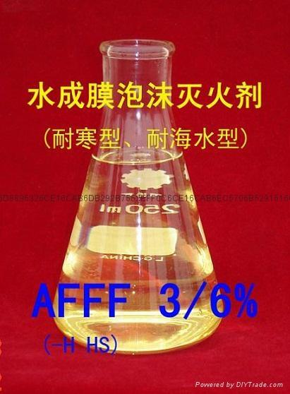 鎖龍IA級3%AFFF水成膜泡沫液 5