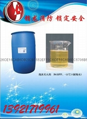鎖龍IA級6%AFFF水成膜泡沫液