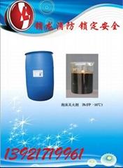 鎖龍消防3%FP(YEF)氟蛋白泡沫液