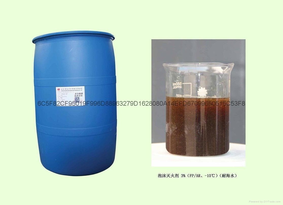 鎖龍消防6%FP(YEF)氟蛋白泡沫液 2