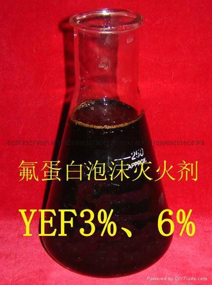 鎖龍消防6%FP(YEF)氟蛋白泡沫液 4