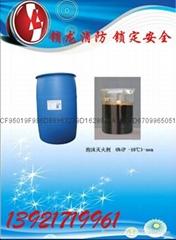 鎖龍消防6%P(YE)蛋白泡沫液