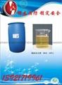 鎖龍3%G(YEGZ)通用型高