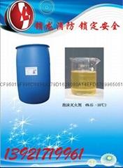 鎖龍消防6%G(YEGZ)高倍數泡沫液