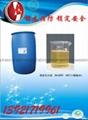 鎖龍3%AFFF-30℃超耐寒