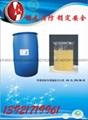 鎖龍6%SL/ZPK/HB-H