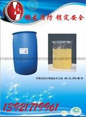 锁龙6%SL/ZPK/HB-H环氧丙烷专用泡沫灭火剂
