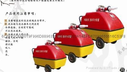 鎖龍PY型移動式泡沫消防推車 2