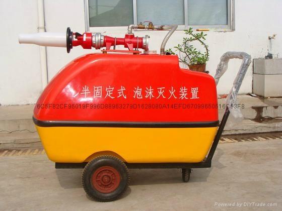 鎖龍PY型移動式泡沫消防推車 5