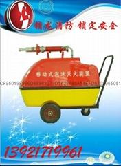 锁龙PY型移动式泡沫消防推车