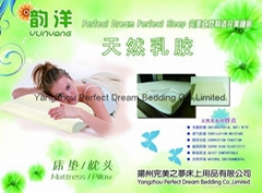 Yangzhou Perfect Dream Bedding Co.,Limited.