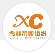 Changzhou Xichen Diao Textile Co.,Ltd