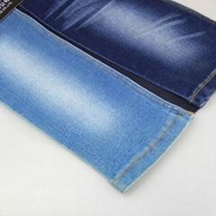 Cotton Polyester Spandex Denim Fabric Dxc801 6.8oz